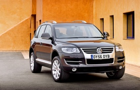 Prices of new VW Touareg announced ahead of March launch