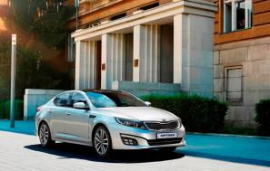 Kia Optima upgraded for 2014