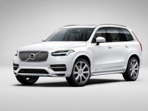 2015 Volvo XC90 unveiled, priced from £45,000