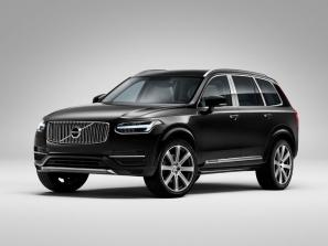 Volvo XC90 gains new Excellence model