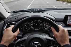 2017 Mazda6 Head-up Display