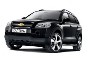 Chevrolet Captiva Ikon special edition