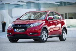 Honda HR-V to be priced from £17,995