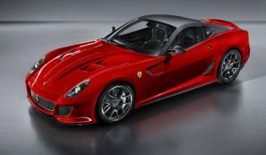 The new Ferrari 599 GTO