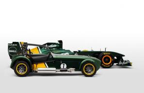 Team Lotus buys Caterham Cars