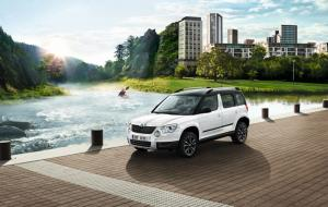 The new Skoda Yeti Adventure Special Edition