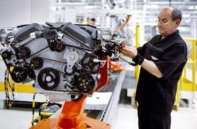 Aston Martin opens German engine plant