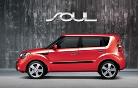 Kia Soul to enter production September 2008