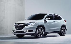 New Honda HR-V set to arrive this summer