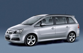 Styling pack for new Vauxhall Zafira