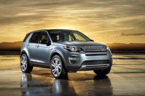 2015 Land Rover Discovery Sport to be priced from £32,395