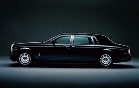 Rolls-Royce extended wheelbase Phantom