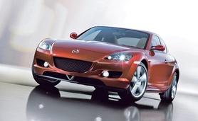 Mazda RX-8 Evolve special edition