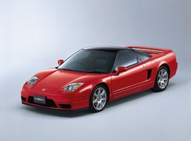 Honda to Discontinue Production of the NSX Sports Car