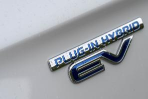 2016 Mitsubishi Outlander PHEV