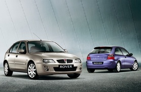 MG Rover 25 revised