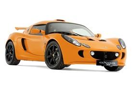 The Lotus Exige S
