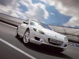 Mazda RX-8 40th Anniversary Limited Edition