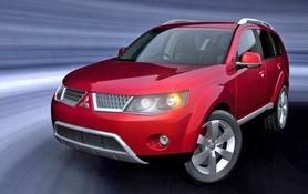 Mitsubishi announces Outlander Concept