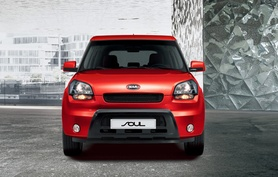 New Kia Soul official photographs released