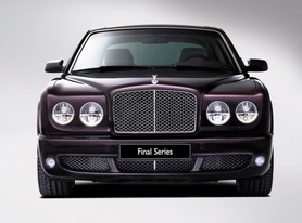 The Bentley Arnage Final Series