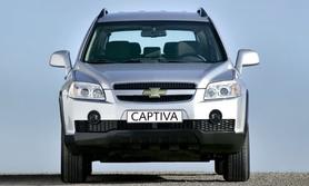 New Chevrolet Captiva SUV for Europe