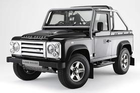 Land Rover Defender SVX limited edition